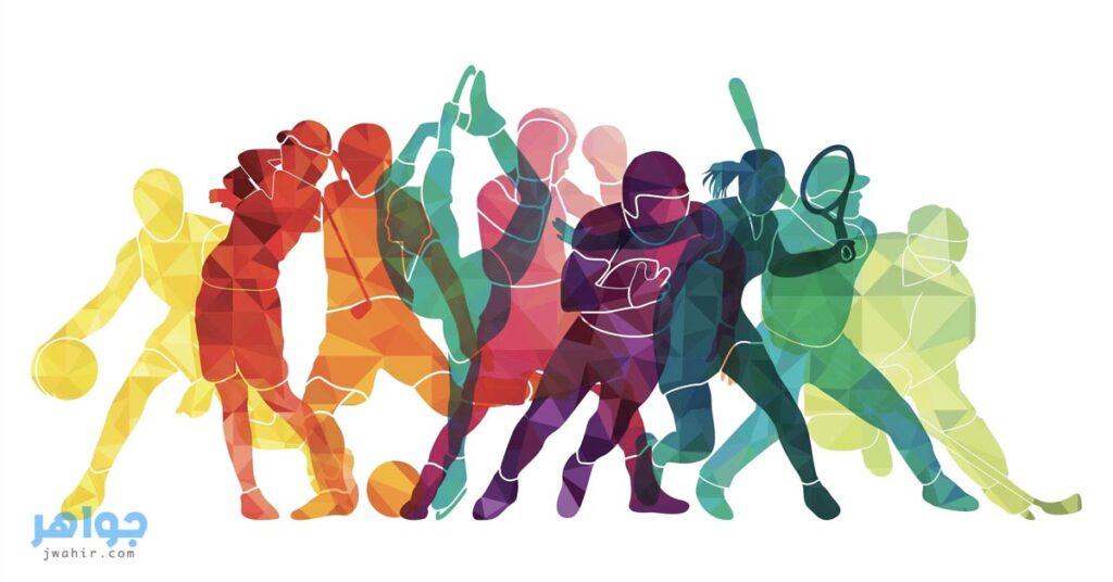 موضوع تعبير عن الرياضة