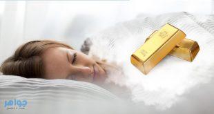 تفسير حلم الذهب