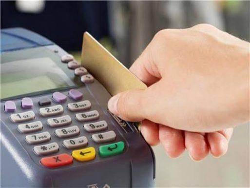 استعلام عن بطاقة التموين
