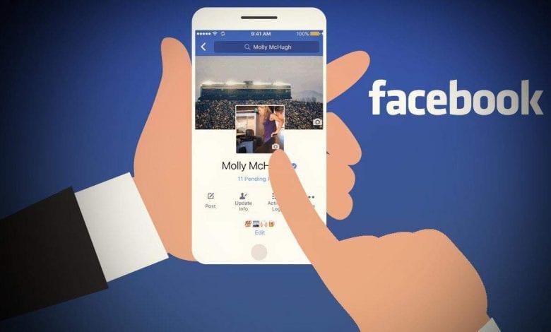 اسماء فيس بوك بنات