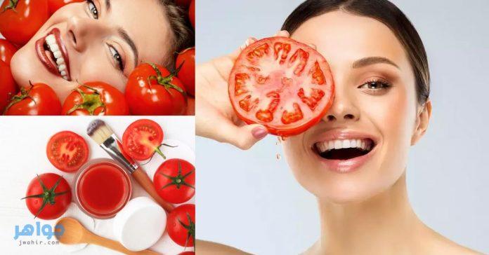 ماسك الطماطم لتفتيح البشرة