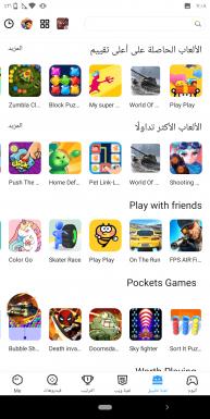 لعبة تطبيق